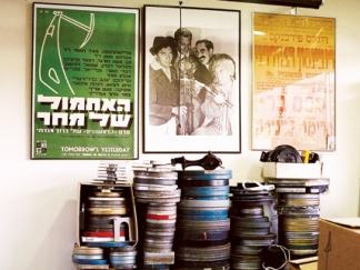 historyofisraelicinemapart1_01