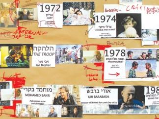 historyofisraelicinemapart2_01