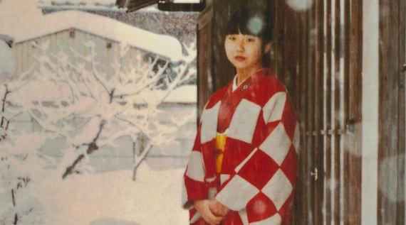 STF - Megumi Yokota snow